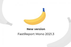 报表生成工具FastReport.Mono v2021.3发布!为XODT和XODS添加了新的导出