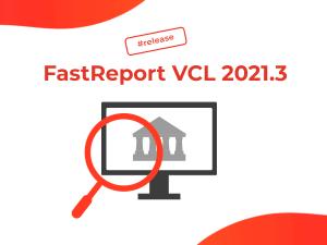 支持 Embarcadero RAD Studio 11 的新版 FastReport VCL 2021.3 来了!